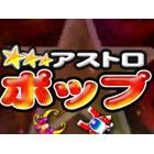 AstroPop game