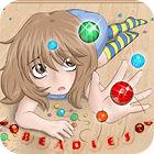 Beadles game