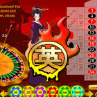 Japanese Roulette game
