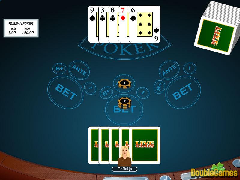 Игры покер русский покер