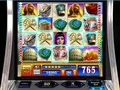 Free Download WMS Rome & Egypt Slot Machine Screenshot 2